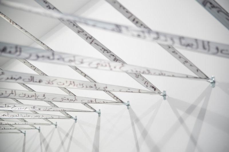 Gema Rupérez, Adonde vamos, 2017, installation